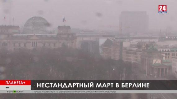 #Планета+. Коротко: Акция парижских школьников, мартовский снег в Берлине, «летающие» младенцы в Тамилнаде