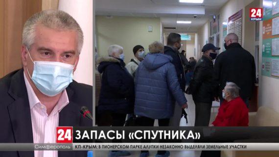 Хватит ли вакцины на всех? 2% населения Крыма уже привились от коронавируса