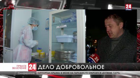 Владимир Путин сделает прививку от коронавируса