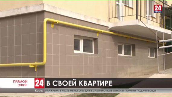 В Керчи в этом году потратят почти 13 миллионов рублей на жилье для детей-сирот