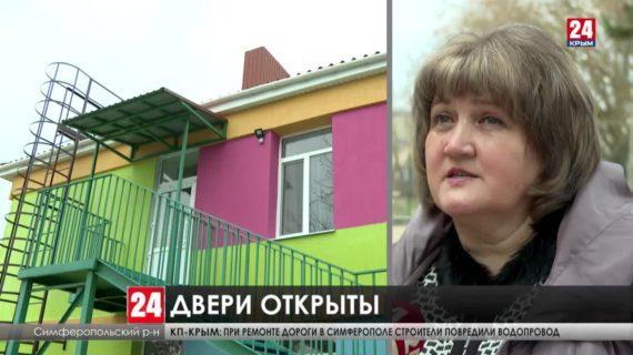 Детский сад после капитального ремонта открыли в селе Первомайском Симферопольского района