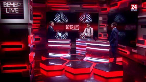 Вечер Live с Александром Макарём. Выпуск от 23.03.21