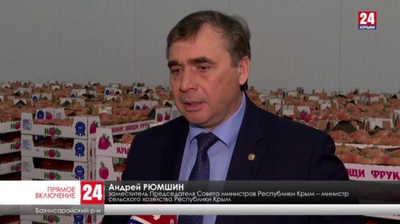 В Крыму собрали на 77% больше овощей, чем за аналогичный период 2020-го