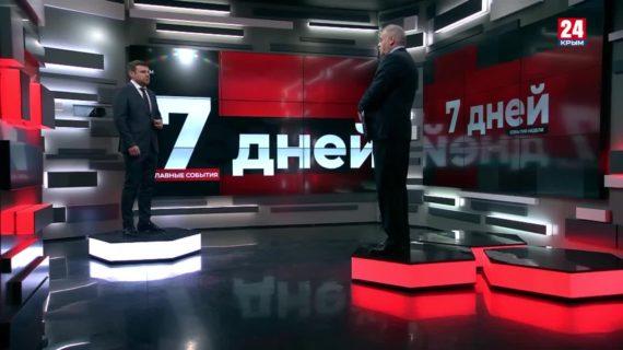 Гость программы «7 дней» - Михаил Малышев