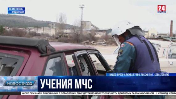 Скорость, работа в команде и результат. Севастопольские спасатели отработали ликвидацию ДТП