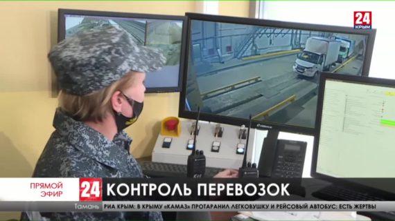Нет – опасным грузам. Как работает современная система защиты Крымского моста?