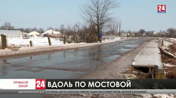 Большинство мостов на севере Крыма в плачевном состоянии. Кто и когда их восстановит?