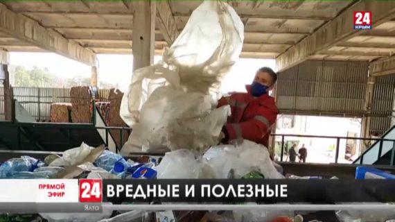 В Ялте установят дополнительные контейнеры для сортировки отходов