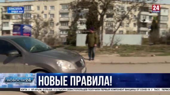 В Гагаринском районе Севастополя вводят одностороннее движение