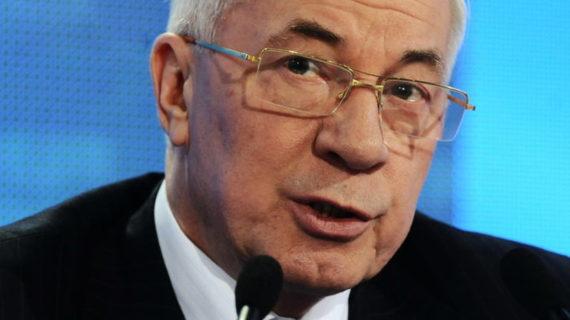 Украина обвинила Николая Азарова в государственной измене