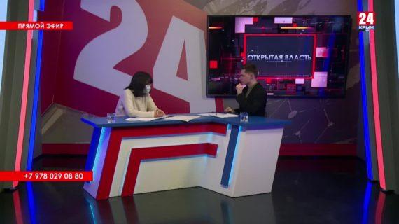 Открытая Власть. Ольга Фадеева. Выпуск от 05.03.21