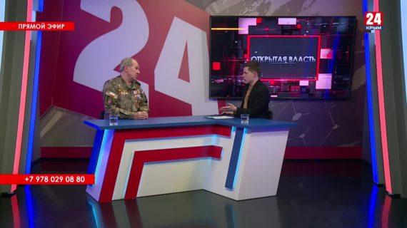 Открытая Власть. Владимир Иванов. Выпуск от 17.03.21