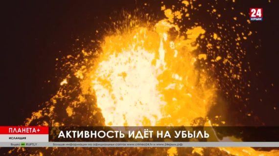 #Планета +: Насилие в Бристоле, беспорядки в Киеве, вулкан в Исландии