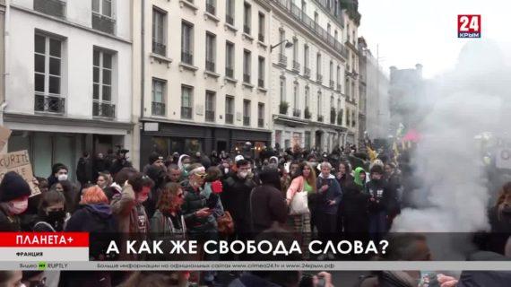 #Планета +: Марш сирийских курдов, «Железный купол» Израиля, свобода слова во Франции, в ФРГ открываются музеи