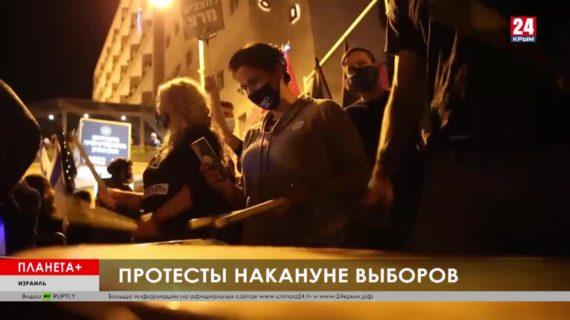 #Планета +: Обстрел Алеппо в Сирии, Израиль накануне выборов, протесты в Париже, манифестации в Стамбуле