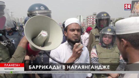 #Планета +: Теракт в Индонезии, митинги в Ереване, протесты в Бангладеш, Вербное воскресенье у католиков