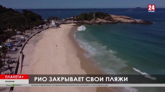 #Планета +: Визит Лаврова в Китай, наводнение в Австралии, закрытые пляжи Бразилии, В Алеппо отреставрировали церковь Вефиля