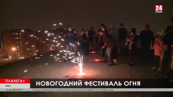#Планета +: Стрельба в США, сокращения на NOKIA, иранский фестиваль огня