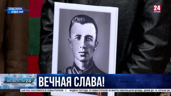 В честь героя Обороны Севастополя установили новый памятный знак