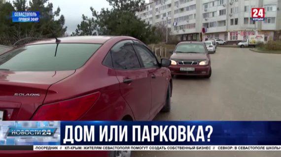 Будет ли  многоуровневая парковка в Севастополе?