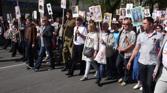 Бессмертный полк в Крыму 9 мая 2021 года: проведут ли акцию из-за коронавируса, в каком формате пройдёт