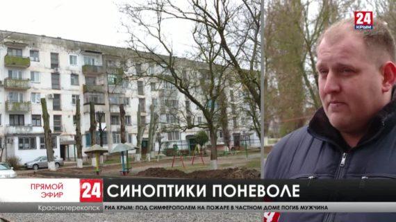 Жители нескольких многоэтажек в Красноперекопске не могут  добиться ремонта крыши