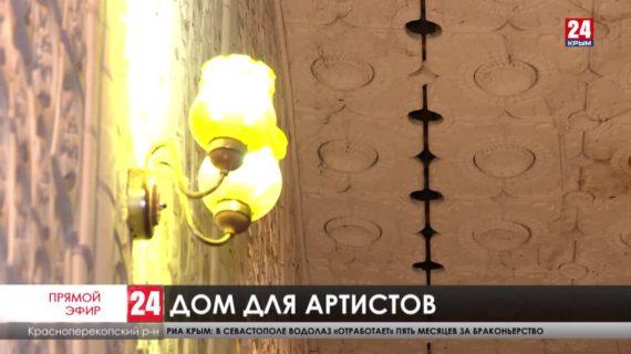 Сколько клубов и Домов культуры отремонтируют в этом году на севере Крыма?