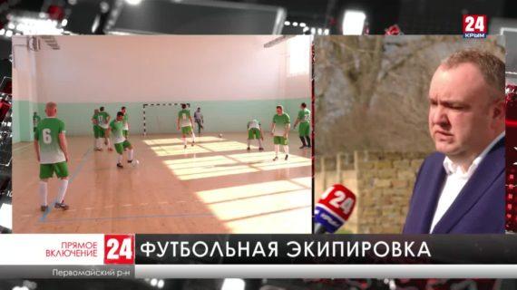 В Первомайском районе футбольные команды получили новую экипировку и инвентарь