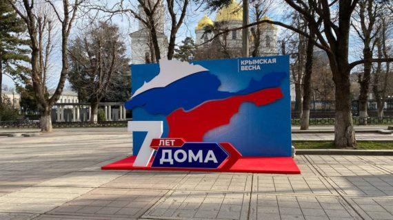 Песков прокомментировал снятие ковидных ограничений в Крыму ради концерта 18 марта