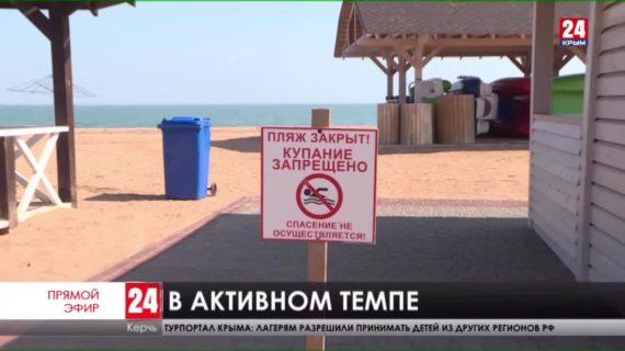 Кто должен содержать в порядке прибрежные территории в Керчи?