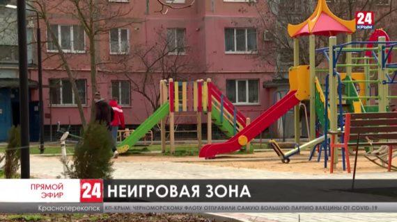 Старые горки, ржавые качели, - когда в Красноперекопске приведут в порядок детские площадки?