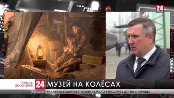 «Поезд Победы» прибыл в Джанкой. Как долго передвижной музей пробудет на севере Крыма?