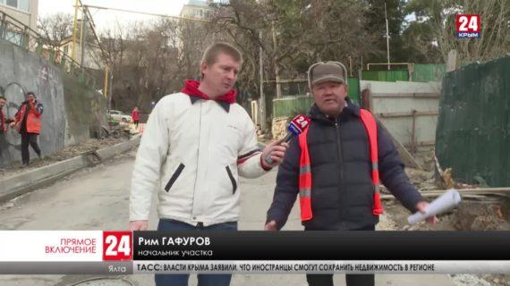 В Ялте в этом году отремонтируют 11 автомобильных дорог