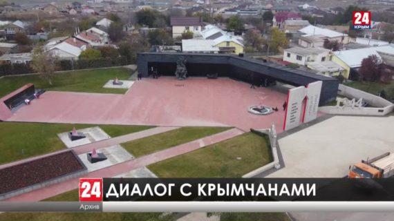 Владимир Путин провёл телемост с жителями Крыма и Севастополя