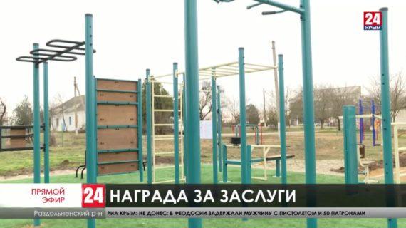 Новости северного Крыма. Выпуск от 02.03.21