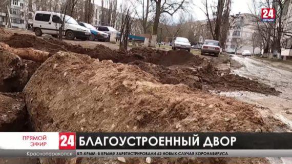 Новости северного Крыма. Выпуск от 01.03.21