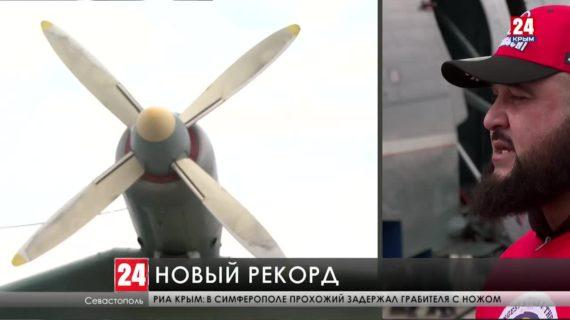 Новый рекорд России по буксировке самолета-амфибии установили на полуострове