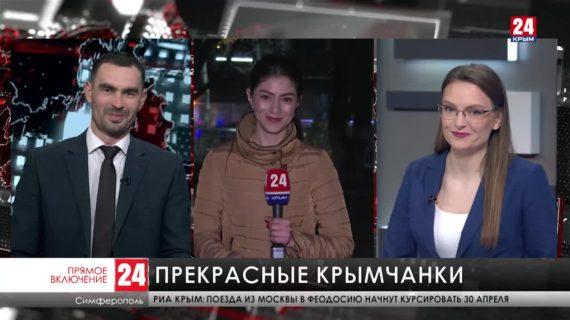 Женщин в Крыму больше, чем мужчин на 17%. Кем они работают и на какие подарки рассчитывают?