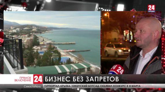 В Крыму планируют снять все коронавирусные ограничения