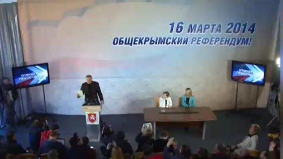Как в Крыму проходил референдум 2014 года