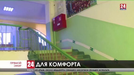 В Керчи капитально ремонтируют детскую школу-интернат