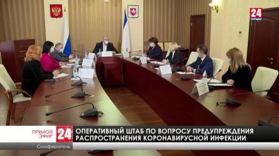 Заседание оперативного штаба по вопросу предотвращения распространения коронавируса в РК (03.03.2021)