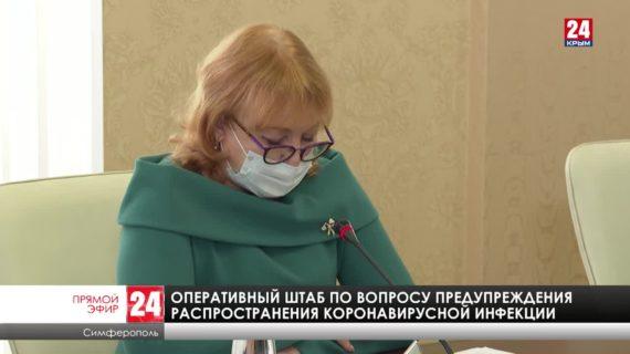 Заседание оперативного штаба по вопросу предотвращения распространения коронавируса в РК (24.03.2021)