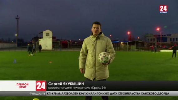 Энтузиазм есть, а денег нет. Почему юные футболисты из Феодосии не могут участвовать в республиканских соревнованиях?