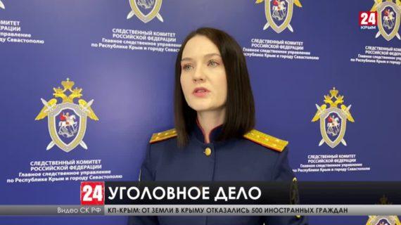 Бывший главный государственный жилищный инспектор Севастополя обвиняется в получении взятки в особо крупном размере