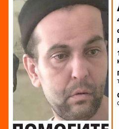 В Крыму без вести пропал 41-летний мужчина
