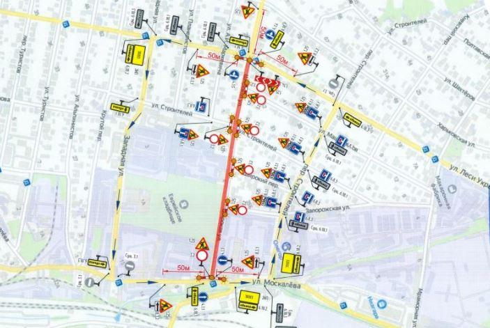 Улицу Широкую в Симферополе перекроют ещё на полторы недели