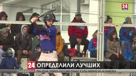 Спорт 24. выпуск от 30.03.21