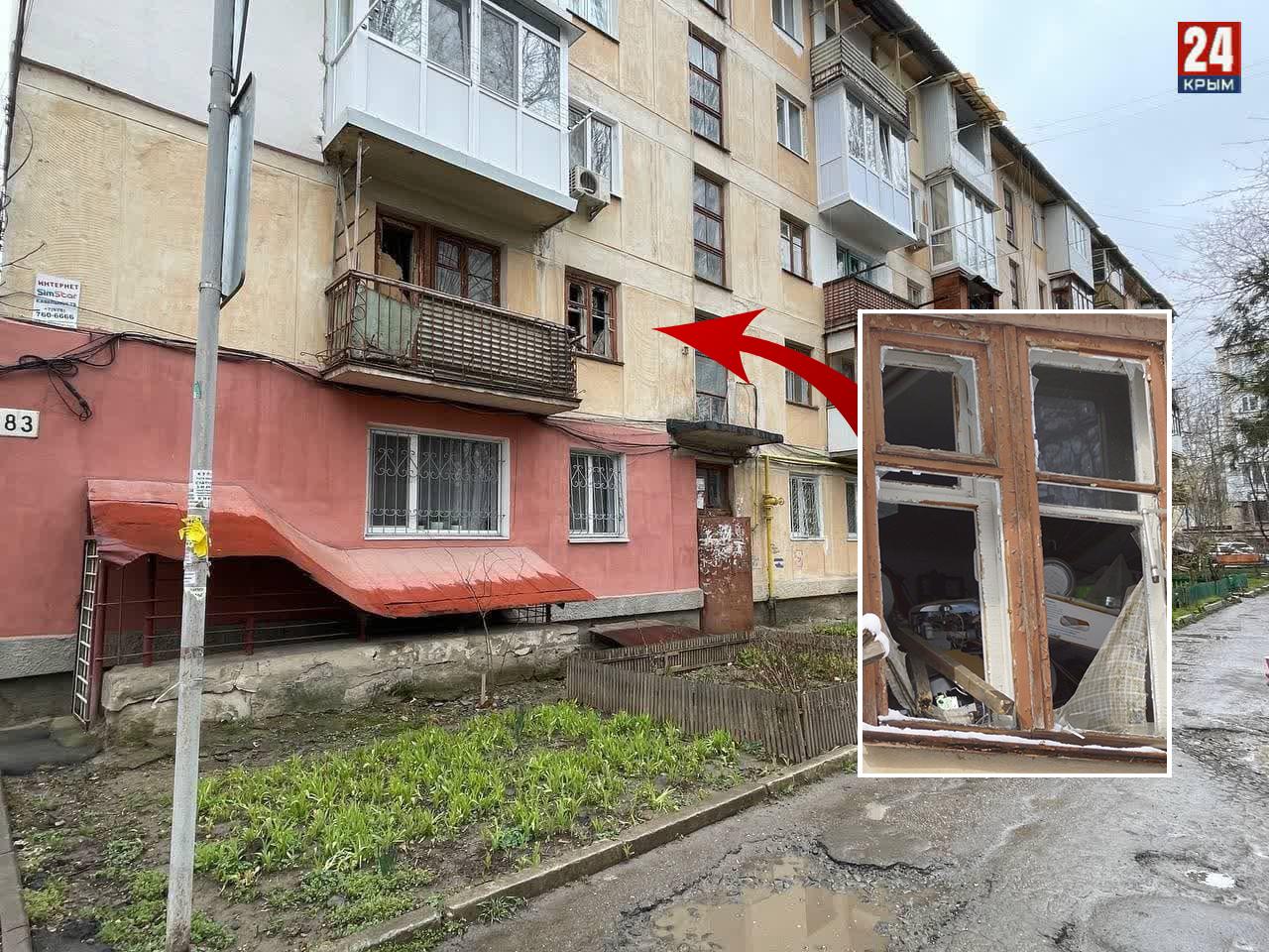 Полгода зловония. В Симферополе старик завалил квартиру мусором и умер