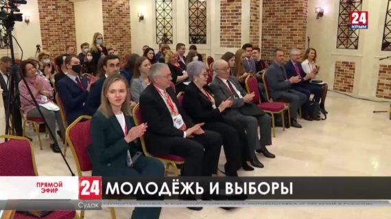 Как российская молодёжь будет участвовать в предстоящих выборах?
